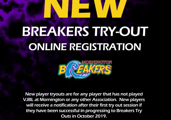 Breakers NEW